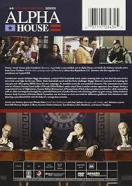 Hit The Floor Full Episodes Season 1 by Amazon Com Alpha House Season 1 John Goodman Clark Johnson