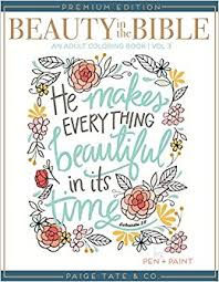 Amazon Beauty In The Bible Adult Coloring Book Volume 3 Premium Edition Christian Journaling And Lettering Inspirat