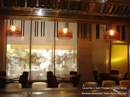 Motorized Curtain Track India by Lutron Curtain Track U0026 Window Shades Supplier To Andaman Gurgaon