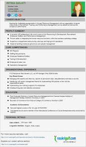 Free Logistics Operations Manager Resume Template - Resume ... 12 Operations Associate Job Description Proposal Resume Examples And Samples Free Logistics Manager Template Mplates 2019 Download Executive Services Professional Food Templates To Showcase Example Vice President For An Candidate Retail How Draft A Sample Restaurant Fresh Educational Director Of 13 Transportation