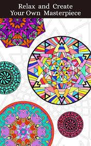 Mandalas Adult Coloring Book Screenshot