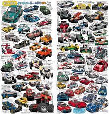 Tamiya Midnight Pumpkin Black Edition by Tamiya 58002 Martini Porsche 935 Turbo Porsche 935 And Martinis