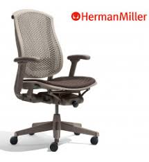 fauteuil de bureau ergonomique fauteuil de bureau ergonomique chaise de bureau ergonomique et
