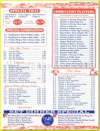 Lucky Garden Chinese Restaurant in New Brighton Staten Island