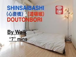 chambres d hotes 19鑪e one bedroom apartment near shinsaibashi subway a46 osaka offres