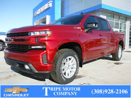 Alma, NE | New 2019 Chevrolet Silverado 1500 | Tripe Motor Co