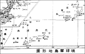 bureau de poste ouvert le samedi apr鑚 midi 日本國自衛隊