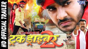 Truck Driver 2 Bhojpuri Movie HD Trailer | Bhojpuri XP Trucking Songs Soundsense Listen Online On Yandexmusic Fedex Truck Driver Deemed Responsible For A Crash That Killed 10 Moore Napier Craig Moer Records By Mail How Driverless Vehicles Could Harm Professional Drivers Of Color Personal Trainer Coaches Truckers In Best Diet Workout Routines Truck Driving History Of The Trucking Industry In United States Wikipedia Save 75 American Simulator Steam Driver Invited To Perform At 2012 Pregrammy Awards Ask The An Allamerican Changes Way Sikhs Semis Wedding Supply Cribshitter Scholarships School 50 Songs All