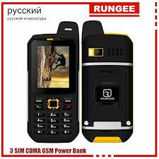 pare Prices on Unlocked Cdma Smartphones line Shopping Buy