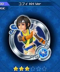 Halloween Town Sora Medal by Yuffie Kh Version Kingdom Hearts Unchained X Wikia Fandom