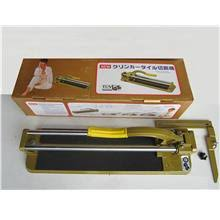 Handheld Tile Cutter Malaysia by Tiles Cutter Price Harga In Malaysia Lelong