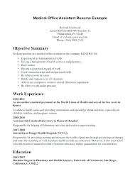 Resume Samples No Experience Medical Assistant Skills Examples Software Engineers Experienced