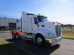 2012 Kenworth T403 For Sale In Laverton North At Adtrans Used Trucks ... Used 2010 Kenworth T800 Daycab For Sale In Ca 1242 Kwlouisiana Kenworth T270 For Sale Lexington Ky Year 2009 Used Tri Axle For Sale Georgia Ga Porter Truck 1996 Trucks On Buyllsearch In Virginia Peterbilt Louisiana Awesome T300 Florida 2007 Concrete Mixer Tandem 2006 From Pro 8168412051 Youtube