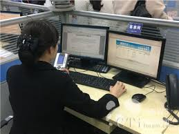 bureau call center invisible smile chengdu railway bureau call center customer