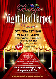 Poster Design By Pinky For BONGO Night Red Carpet Event