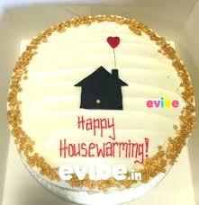 Housewarming Cake Decorating Theme Simple Cupcakes Ideas