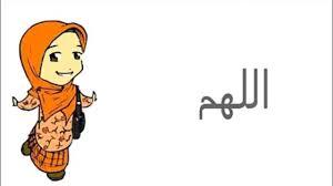 Dua For Entering Bathroom by Dua When Riding Vehicle Abdul Bari Islamic Cartoon For Children