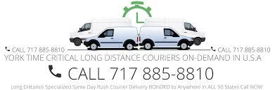100 Smith Trucking Worthington Mn COURiERSERVICEinYORKPATHVUSASAMEDAYRUSHDELIVERYSERVICES