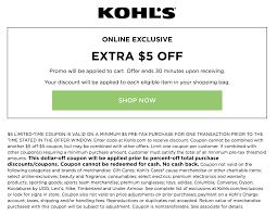 Kohl's Coupon -