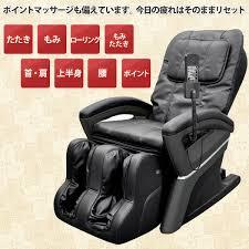 fuji chair manual shopworld rakuten global market fuji equipment electric