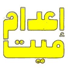 Tarek Chemaly On Twitter