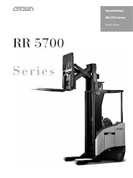 Crown Rr5700 Specs | Truck | Forklift Crown Reach Truck Models Esr 5220 And 5240 Robust Sibl Flickr 2000 Lb 20mt Walk Behind Walkie Stacker St Louis Rd 5700 Double Reach Truck Crown Pdf Catalogue Technical Showrooms Industrial Handling Equipment Inc Pink Raymond Pallet Jack 102xm For Breast Cancer Awareness Lift Electric Sit Down Models New Doosan Forklifts Louisville Ky Cardinal Carryor Rr5700 Specs Forklift Pe 4500 Series Power Florida Georgia Dealer St 3000 Forklift Service Manual Download The 40wtt 24v Fc452550
