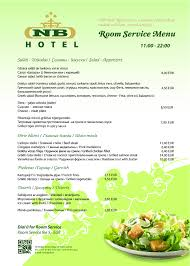 hotel avec service en chambre service en chambre nb hotel