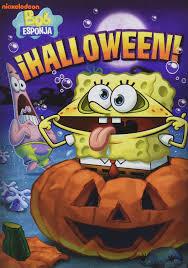 Spongebob Pumpkin Carving by Halloween Encyclopedia Spongebobia Fandom Powered By Wikia