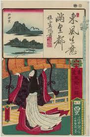 File Sei Shonagon viewing the snow