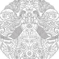 Lost Ocean Emblem Of The Sea Download