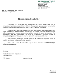 Business Letter Of Reference Template Painting And Salle De Bain