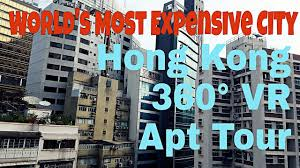 100 Hong Kong Apt 360 VR 2850mth Rent HONG KONG APT Tour HK22000 Rent