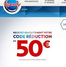 code promo vente privee frais de port code reduction vente privee frais port gratuit 28 images plan
