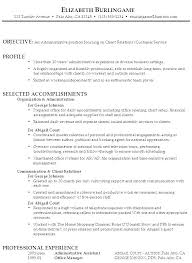 Medical Assistant Resume Profile Examples Also Administrative Objective Samples Resumes