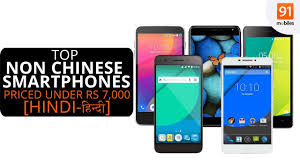 Best Mobile Phones under Rs 7 000 Non Chinese