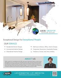 100 Axis Design Group Of Interior About
