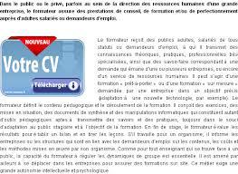Lettre De Motivation Promotion Interne Lettres Modeles En Modèle Et Exemple De Lettre De Motivation Formateur