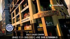 100 Square One Apartments MM Alam Road Lahore Zameencom
