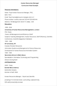 sle cover letter for resume human resources manager hr resumes