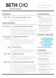 Respiratory Therapist Skills Resume Lovely 20 Student Resumes Free Template