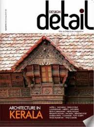 104 Residential Architecture Magazine Best S Every Architect Should Subscribe Rtf