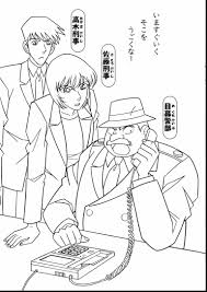Terrific Detective Conan Coloring Pages With Japanese And Print