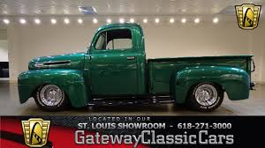 100 1950 Ford Truck F1 Stock 7139 Gateway Classic Cars St Louis Showroom