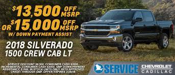 100 Lafayette Cars And Trucks Chevrolet Cadillac For Sale LA Service Chevrolet Cadillac