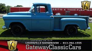 1959 GMC 101 - Louisville Showroom - Stock #935 - YouTube Fleet Cars Business Commercial Vehicles Gm Canada Houstons Only Gmc Dealer Trucks To Offer Clng Engine Option On Chevy Hd Trucks And Vans Wyoming Halladay Motors Cheyenne Bangshiftcom Crackerbox Military Unveils Of Fuel Cell In Hawaii Rivard Buick Tampa Fl Vehicles Georgetown Chevrolet Ontario