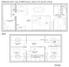 chambre parentale 20m2 plan chambre parentale avec salle de bain et dressing ma