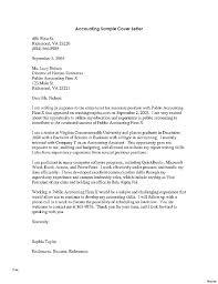 New Graduate Cover Letter Resume Template Elegant Sample Receptionist