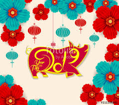 2019 Chinese New Year Paper Cutting Of Pig Vector Design For Your Greetings Card