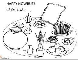 11 Best Iran Images On Pinterest