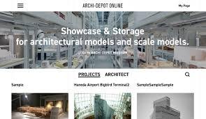 100 Architecture Depot ARCHIDEPOT